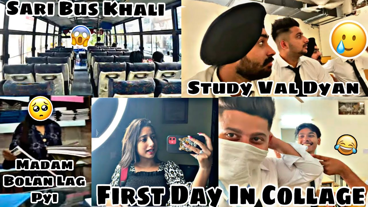 First day in college ?? || ANGEL'S SHIVAM || FUNNY VLOG | PUNJABI FUNNY VIDEOS 2021