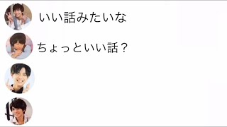 2018/07/17 関バリ 文字起こし サムネの話は2:23くらいからです。 関西...