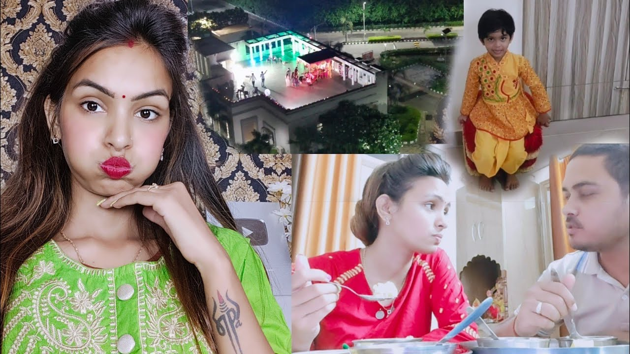 देखो नये घर मे कैसी रही हमारी पहली कृष्ण जन्माष्टमी😎Krishna Janmashtami Vlog 💞
