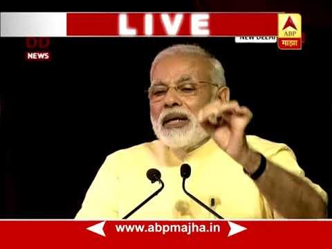 New Delhi : PM Narendra Modi speech during Saubhagya plan programme