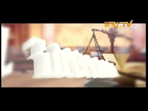 ERi-TV, #Eritrea - ሕጊ ንስኒትን ዕብየትን - ካብ ውርሲ ምንቃል (inheritance law)
