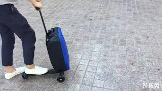 킥보드 캐리어 여행가방…