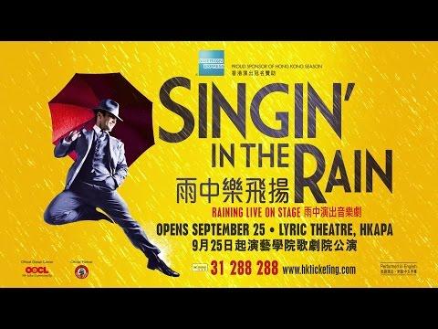 Singin' In The Rain Hong Kong