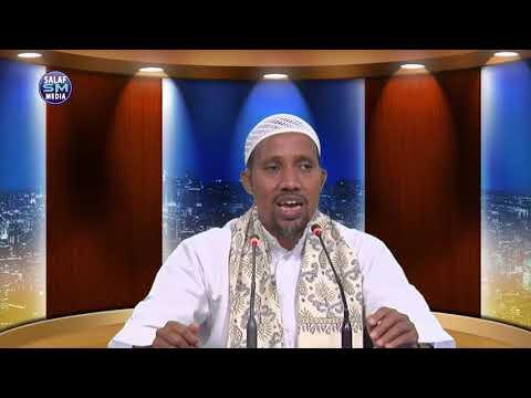 D 24 كتاب معالم السنة النبوية الدكتور آدم شيخ علي