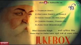 Bhai Gurinder Singh 2.20pm to 3.20pm 12-09-15