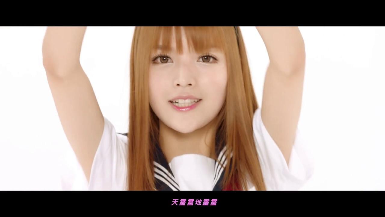 AK 葉子淇 - 猜猜我是誰 Official Music Video HD