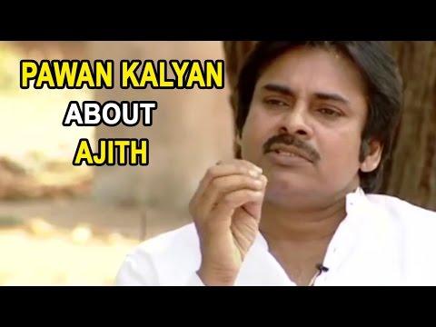 Pawan Kalyan About Ajith || Exclusive Interview || Madhushalini