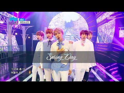 방탄소년단(BTS) - 봄날(Spring Day) 교차편집(Stage Mix)