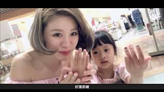 Chiao初體驗親子彩指_e-nail水指甲小孩孕婦可用,快乾整片撕下!