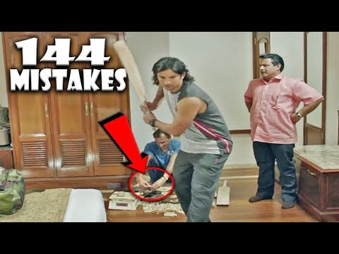 (144 Mistakes) In M.S Dhoni - The Untold...