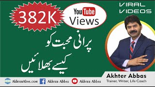 Breakup Solution: How to Forget Someone You Love 2019 By Akhtar Abbas