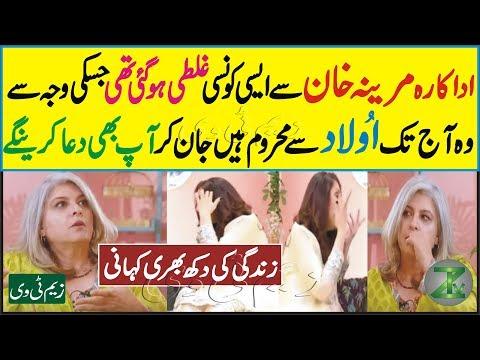 marina-khan-pakistani-actress-her-life-about-bad-&-sad-news---zemtv
