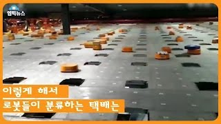 [Mbig Video] Who are you classifying a courier for 200,000 a day?