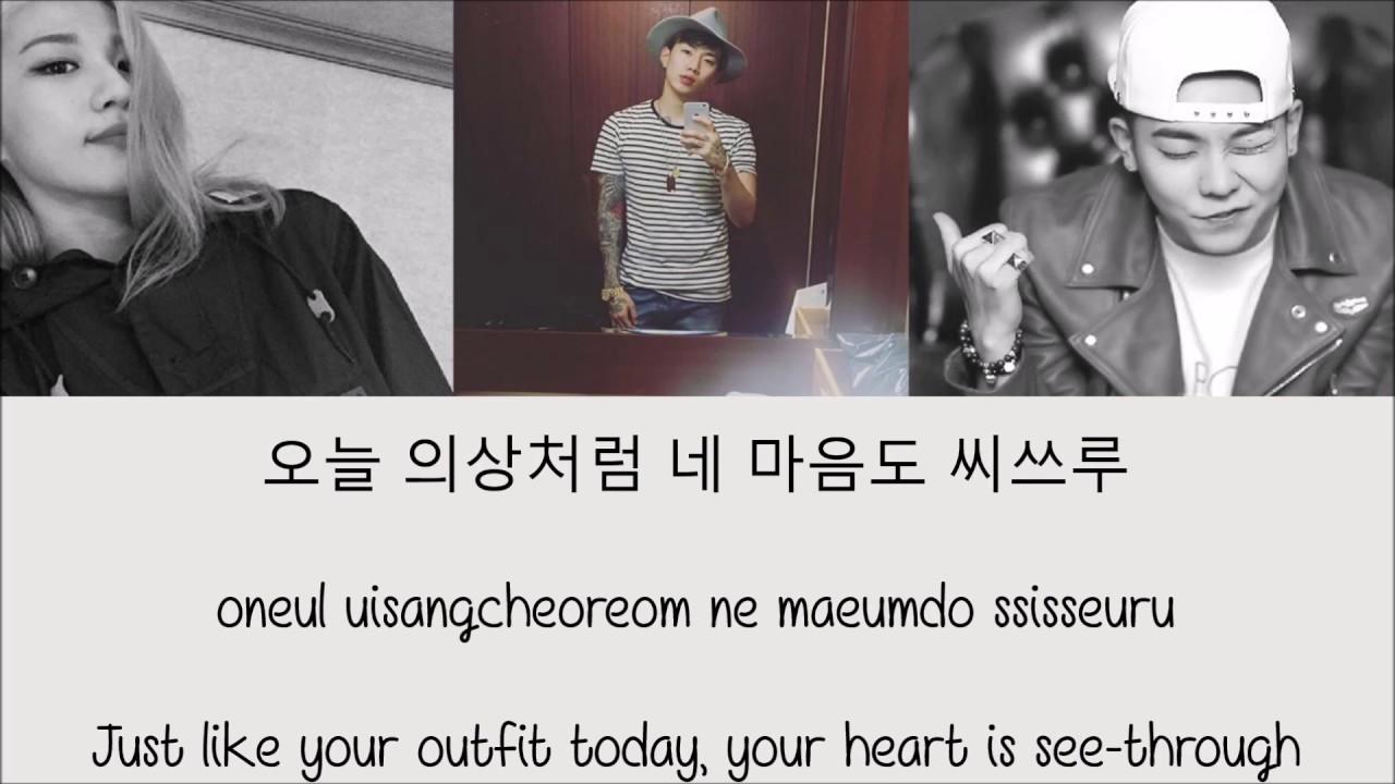 Jay Park – All I Wanna Do (Korean Version) feat. Hoody & Loco [Hang, Rom & Eng Lyrics]
