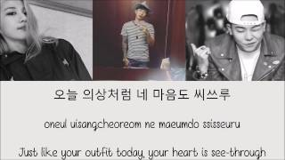 Jay Park – All I Wanna Do (Korean Version) feat. Hoody & L...