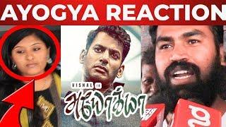 """Climax Semma"" AYOGYA Public Opinion | Chennai Reacts"