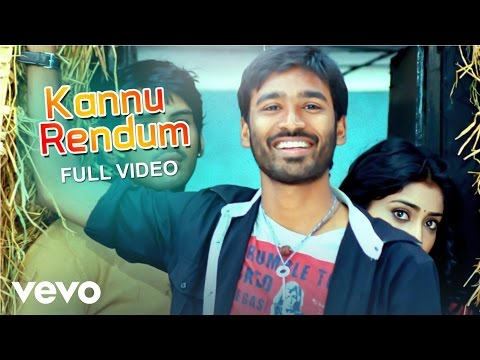 Kutty - Kannu Rendum Video | Dhanush | Devi Sri Prasad