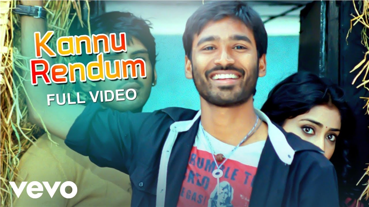 kutty video songs hd free download