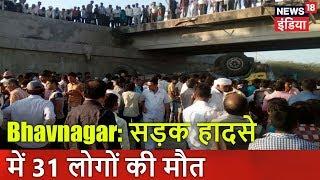 Bhavnagar: