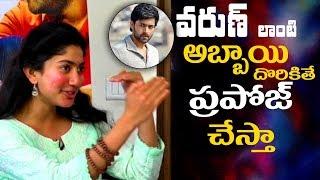 I will propose if I find a guy like Varun Tej: Sai Pallavi    Fidaa Team Interview