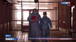 В Пензе зафиксировано пять новых случаев заражения коронавирусом