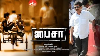 Vijay's Tamizhan Director's Next Movie 'Paisa' | Sriram, Aara, Nasser