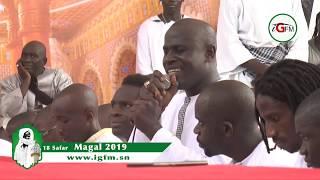Magal Touba 2019 : Ambiance exceptionnelle chez Serigne Modou Kara Noreyni