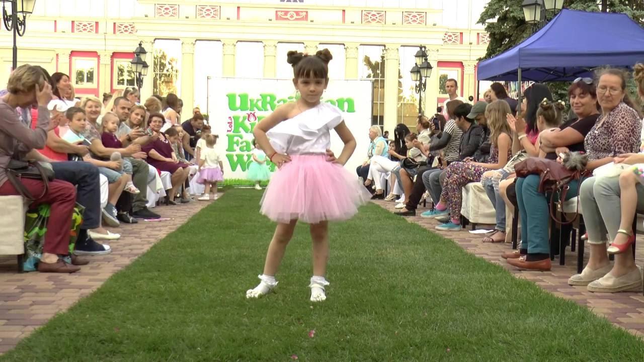 Показ детской моды UKRAINIAN KID S FASHION WEEK сезон ЛЕТО 2016 состоялся в  г. Одесса. - YouTube 0a93aeb52ab