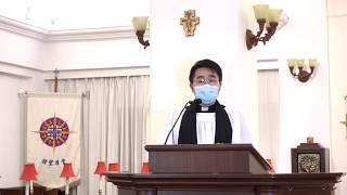 2020 03 29 大齋期第五主日 (香港聖公會諸聖座堂)
