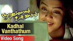 Kadhal Vandhadhum Video Song | Poovellam Un Vaasam Tamil Movie | Ajith Kumar | Jyothika | Vidyasagar