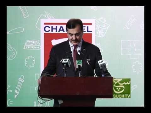 Islamabad Education Expo Report BY Hameed Langraw.flv