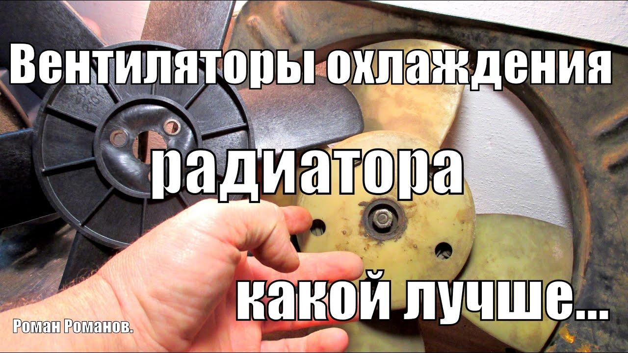 Запчасти для авто только в авто стори можно купить радиатор на ваз и все доступные радиаторы охлаждения.