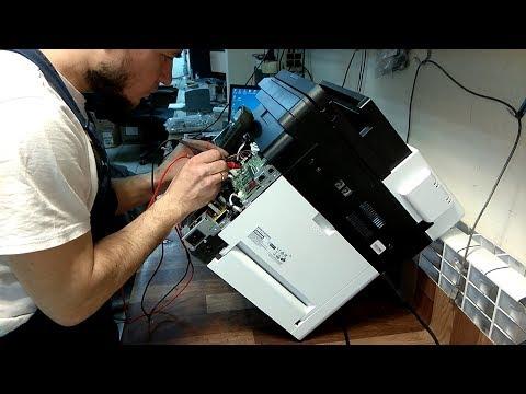 Как написать заявку на ремонт принтера