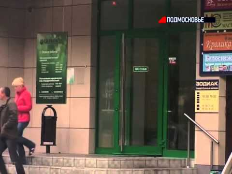 Новости Владивостока на