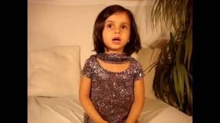 maryam 3 yrs reciting surah ash shams surah al balad