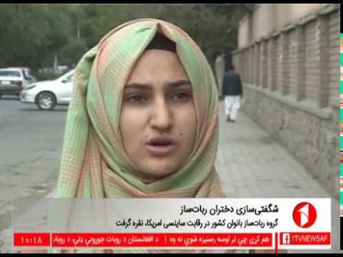 1TV 10pm News 19.07.2017  خبرهای ده شب تلویزیون یک