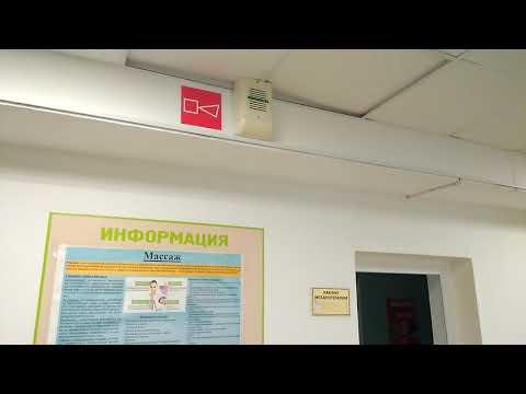 Балаково Тревога в районной поликлинике. 31.05.2019