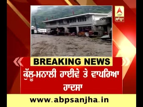 Breaking:- Rock fell on the temple at Kullu-Manali highway