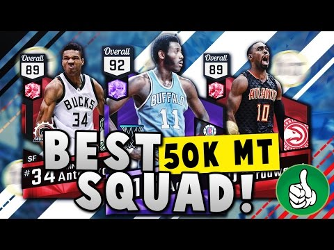 THE BEST 50K BUDGET SQUAD IN NBA 2K17 THAT CAN COMPETE WITH GOD SQUADS!!