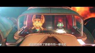 PS4 Ratchet & Clank 介紹影片