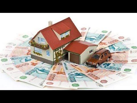 """""""Опасный займ"""" как лишиться жилья или даже жизни"""
