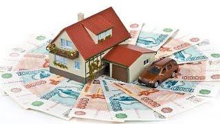 'Опасный займ' как лишиться жилья или даже жизни