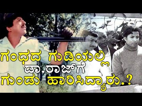 Weekend with Ramesh 3 : Dr. Rajkumar Was Shot By This Person In The Sets Of Gandhada Gudi