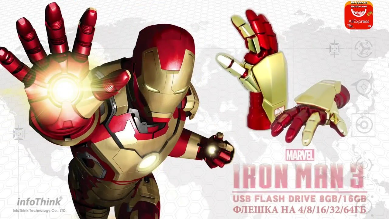 Игрушка: Перчатка Железного Человека от Хасбро (Hasbro) ч.1 - YouTube
