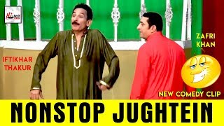 ZAFRI KHAN & IFTIKHAR THAKUR KI NONSTOP JUGHTEIN - 2019 Must Watch Funny😁😁Pakistani Stage Drama