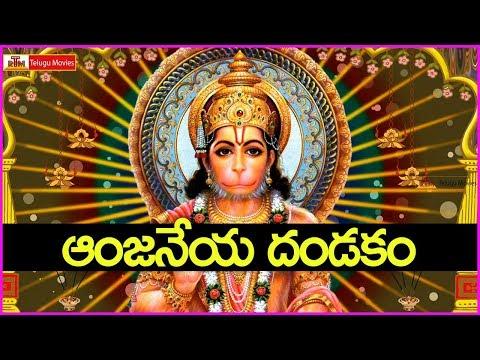 Kondapaina koluvunna kodanda rama/lirics/కొండపైన కొలువున్న కోదండరామ//bajanasongs//bajanapotilu// from YouTube · Duration:  3 minutes 27 seconds