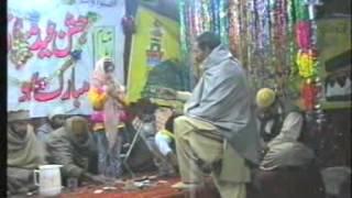 vuclip NEAAT BAREERAH RAMZAN ''PARO.dat 23.2.20123