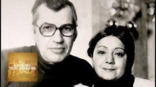 Георгий Бурков и Татьяна Ухарова. Больше, чем любовь
