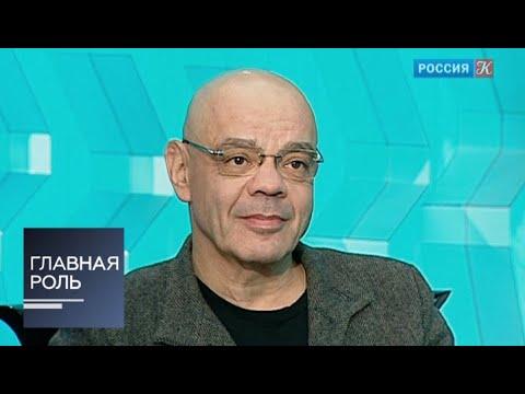 Главная роль. Константин Райкин. Эфир от 21.11.2012