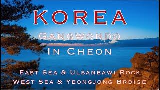 KOREAN SEA SUNRISE AND SUNSET(…